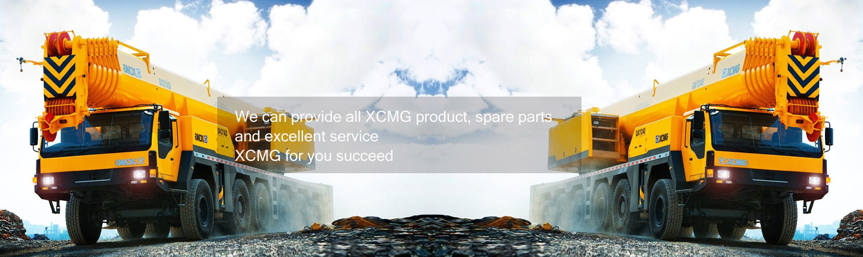 XCMG for your succeed